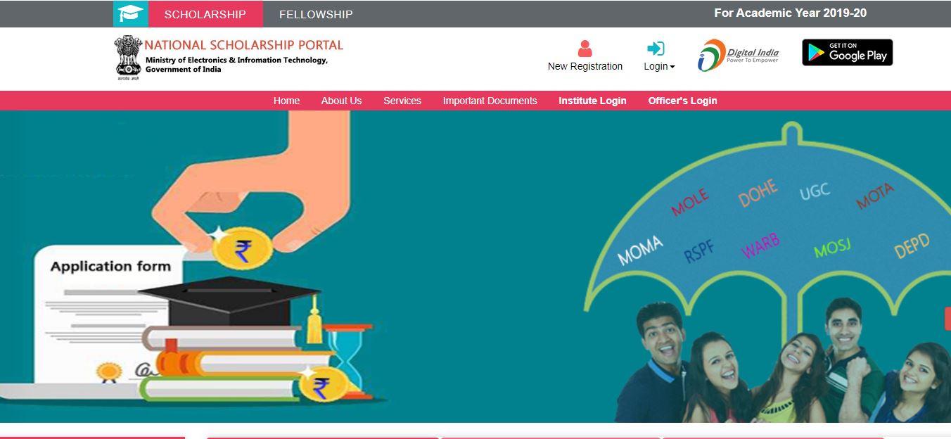 NSP portal school login, NSP login, www.scholarships.gov.in 2019-20, Scholarship portal login, NSP scholarship list 2020, Scholarship 2020, NSP login 2020, NSP renewal 2020-21,