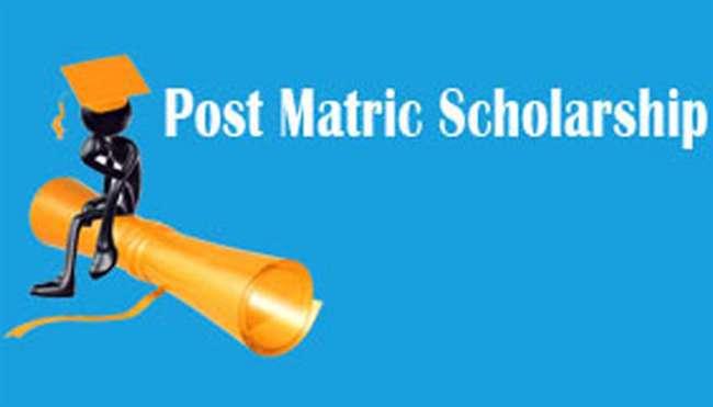 Post matric scholarship 2020, Post matric scholarship 2020-21, www.scholarships.gov.in 2019-20, www.scholarships.gov.in 2020-21, Pre matric scholarship 2020-21, SSP post matric scholarship, Scholarship portal, Bihar scholarship 2020,