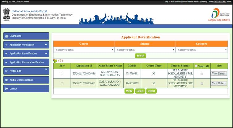 National Scholarship Portal 2.0, NSP 2.0 Salient Features, NSP 2.0 Solution, NSP Advantages, NSP 2.0 Renwal, NSP Eligibility,
