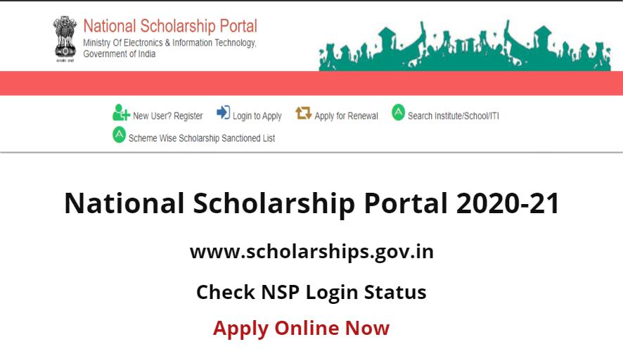 NSP login, www.scholarships.gov.in 2019-20, NSP scholarship list 2020, NSP login 2020, Post matric scholarship, NSP institute login, Scholarship 2020, NSP last date,