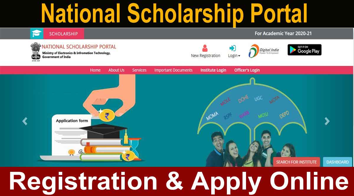 www.scholarships.gov.in 2020-21, www.scholarships.gov.in 2019-20, Post matric scholarship, Scholarship 2020, NSP login, National scholarship portal last date, NSP scholarship list 2020, National scholarship 2021 portal list,