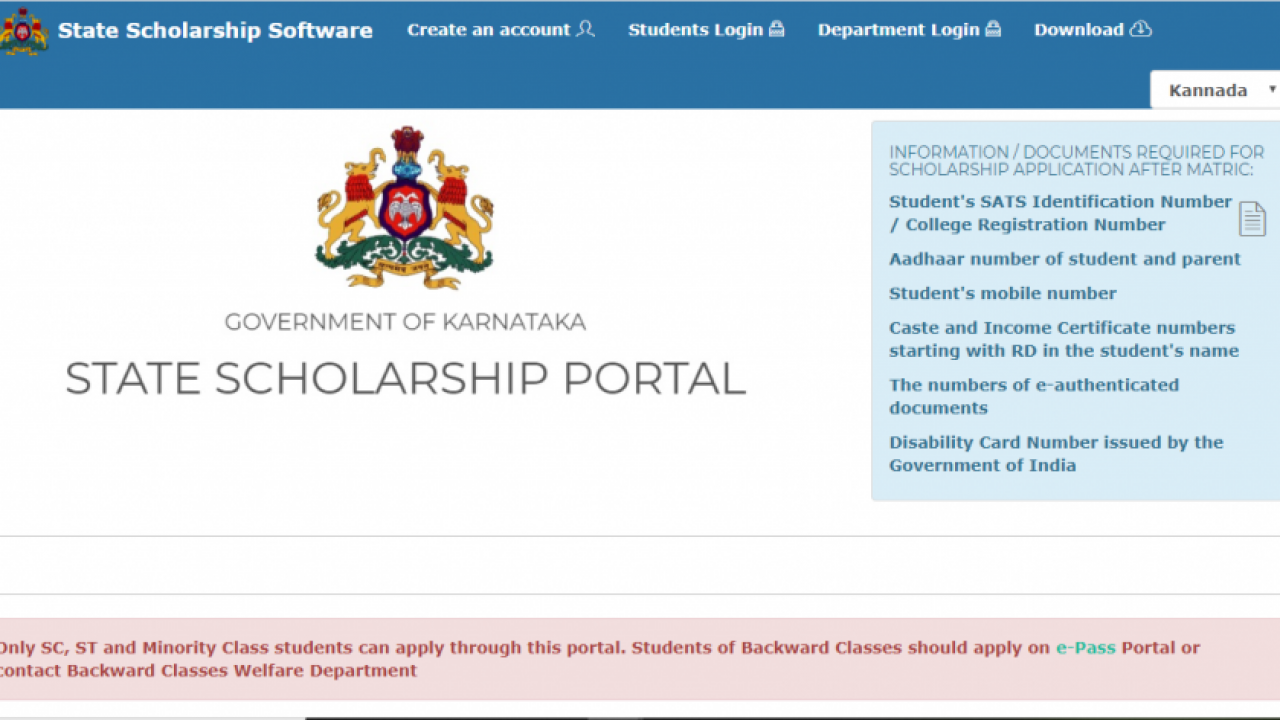 NSP login, Pre matric scholarship 2020-21, www.scholarships.gov.in 2019-20, NSP scholarship list 2020, NSP last date 2020-21, NSP renewal 2020-21, National scholarship portal last date, National scholarship portal 2019-20,