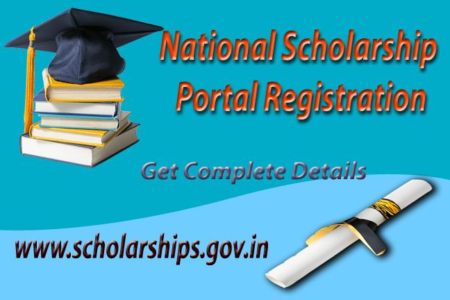 National Scholarship Portal Registration
