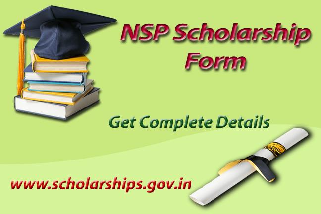 NSP Scholarship Form