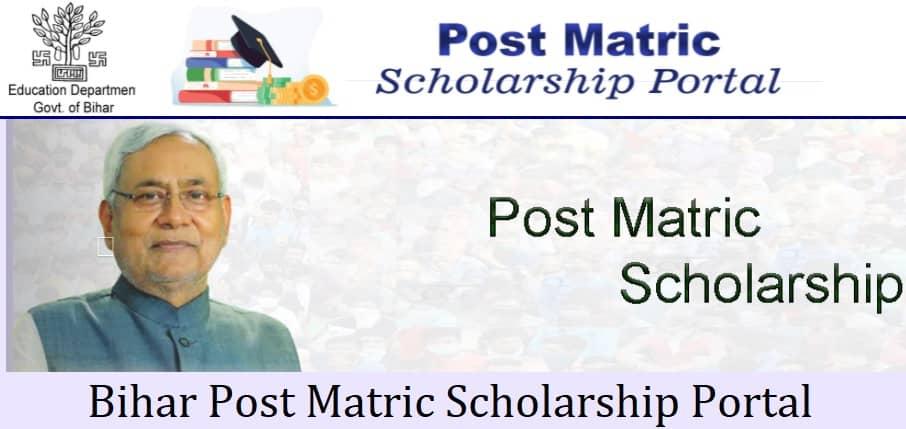 Post Matric