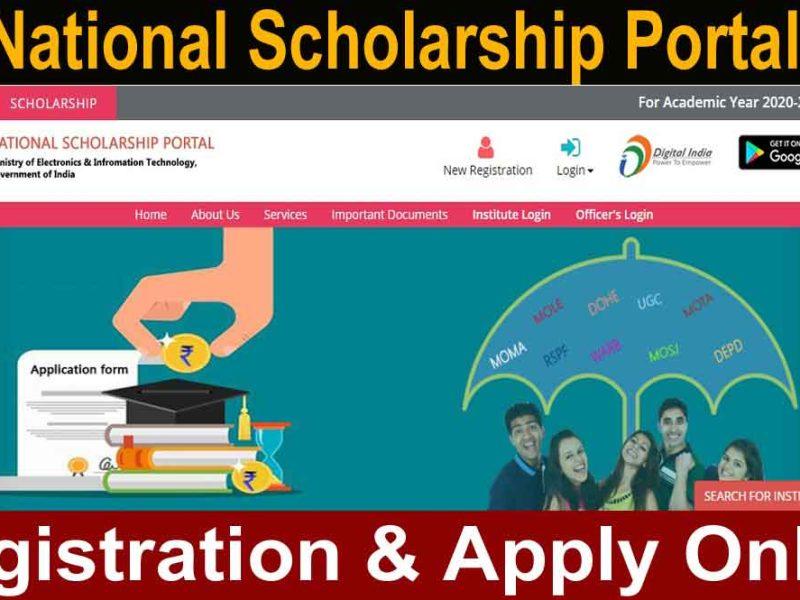 NSP Scholarship Amount