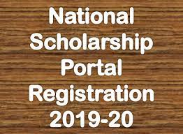 National Scholarship 2020-21